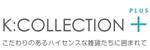 K:COLLECTION PLUS
