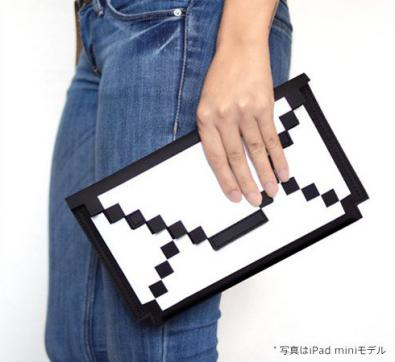 8-Bit Sleeve case
